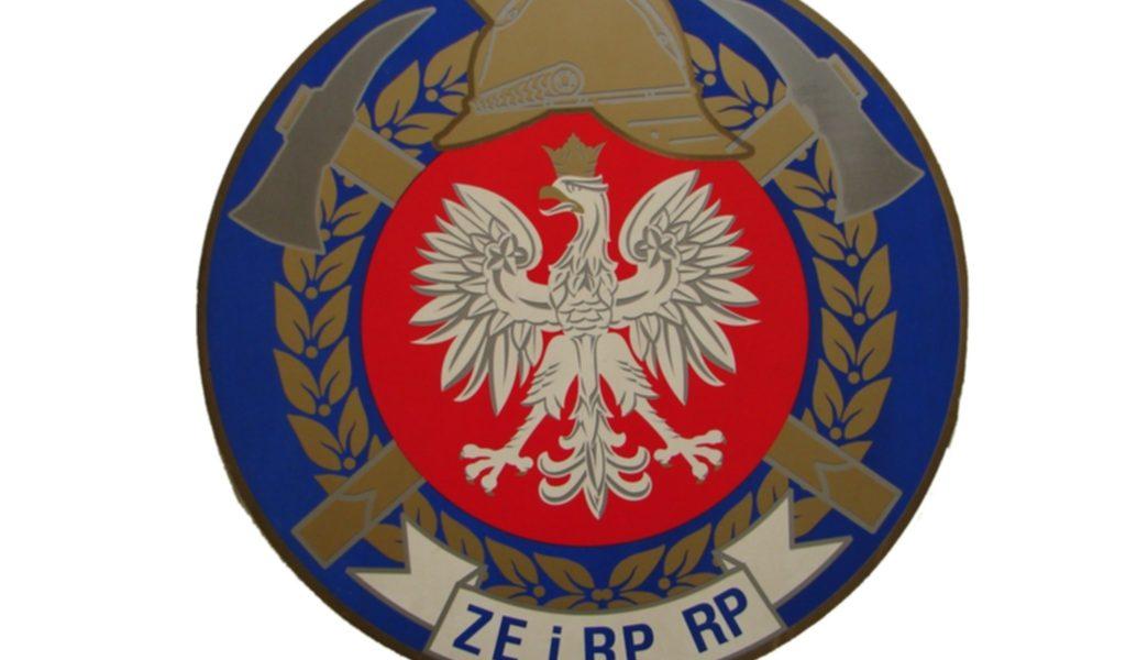 Zarząd Związku Emerytów i RencistówKoło organizuje wycieczkę do Muzeum Pożarnictwa w Przeworsku